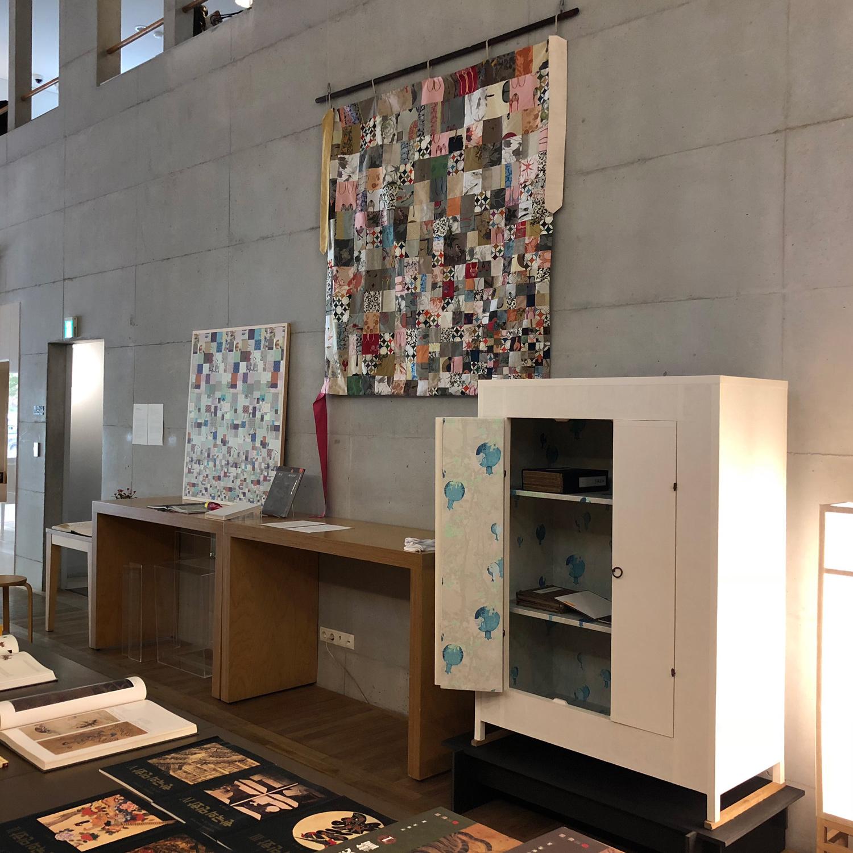 열화당 책 박물관